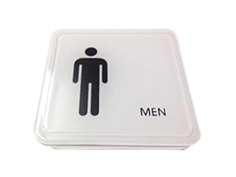 ป้ายสัญลักษณ์ห้องน้ำชาย