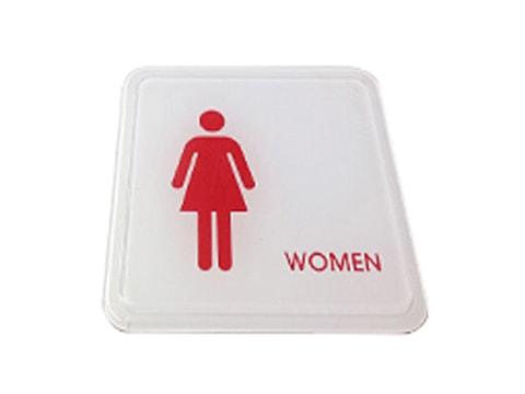 ป้ายสัญลักษณ์ห้องน้ำหญิง