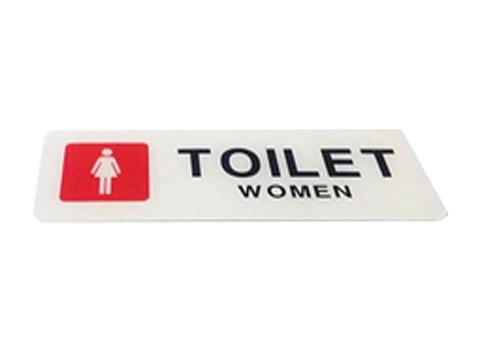 ป้ายสัญลักษณ์ Toilet Women