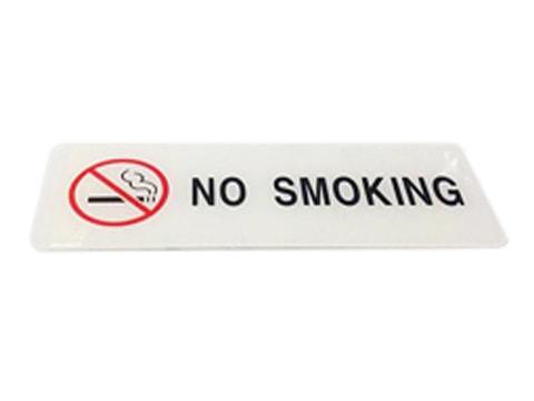 ป้ายสัญลักษณ์ No Smoking